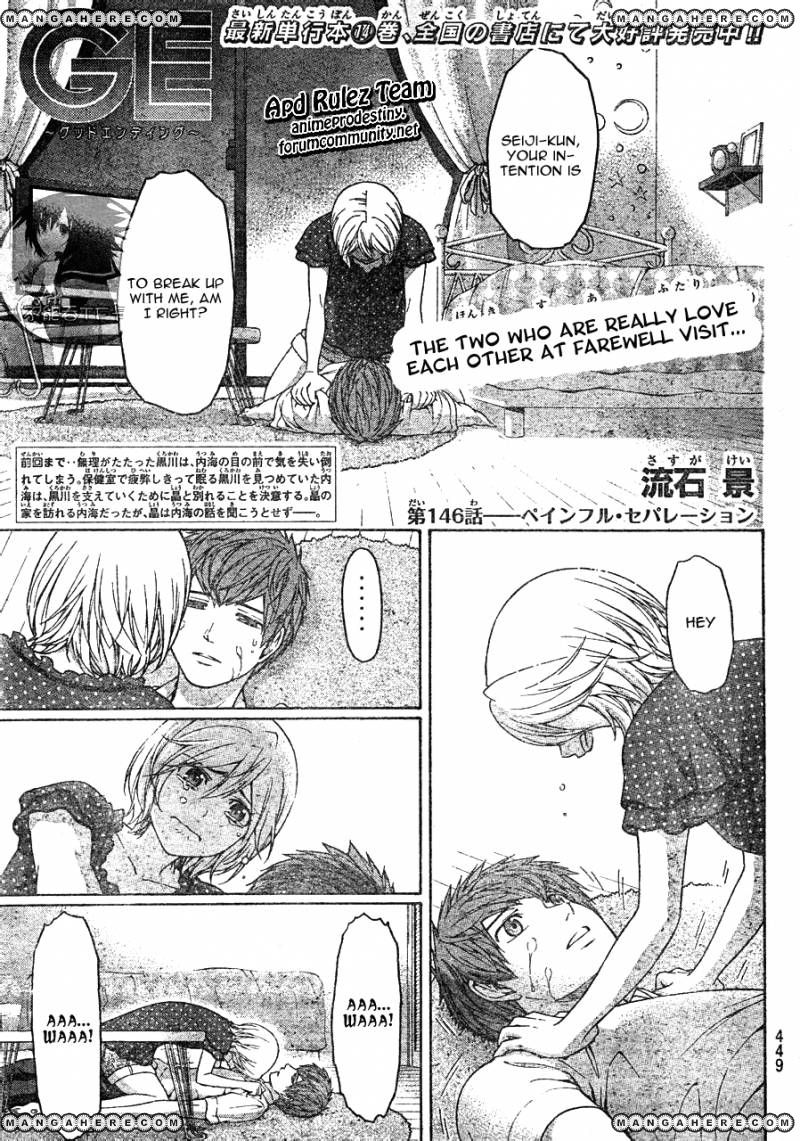 GE - Good Ending 146 Page 2