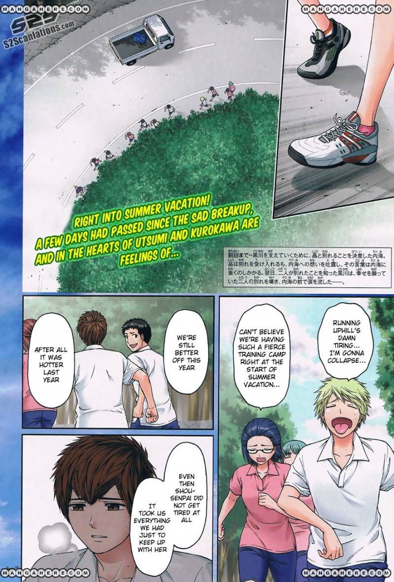 GE - Good Ending 147 Page 3
