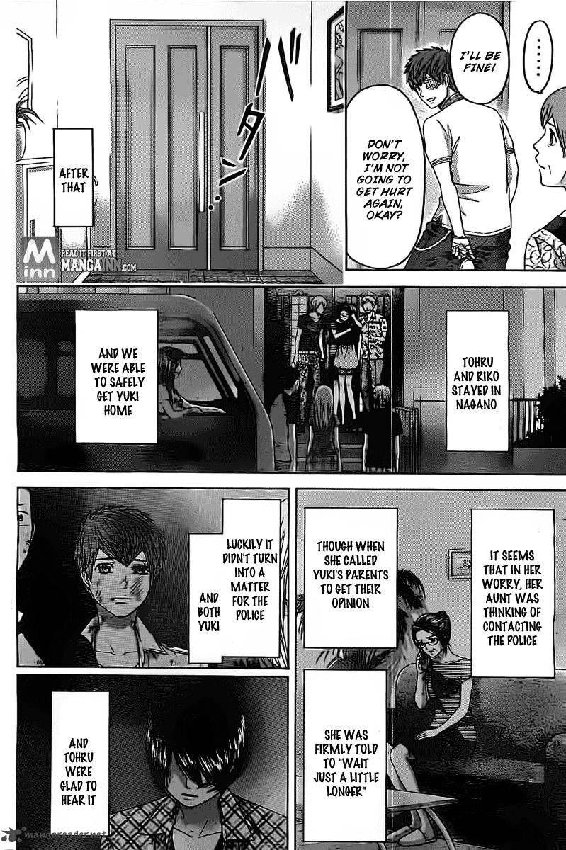 GE - Good Ending 152 Page 2