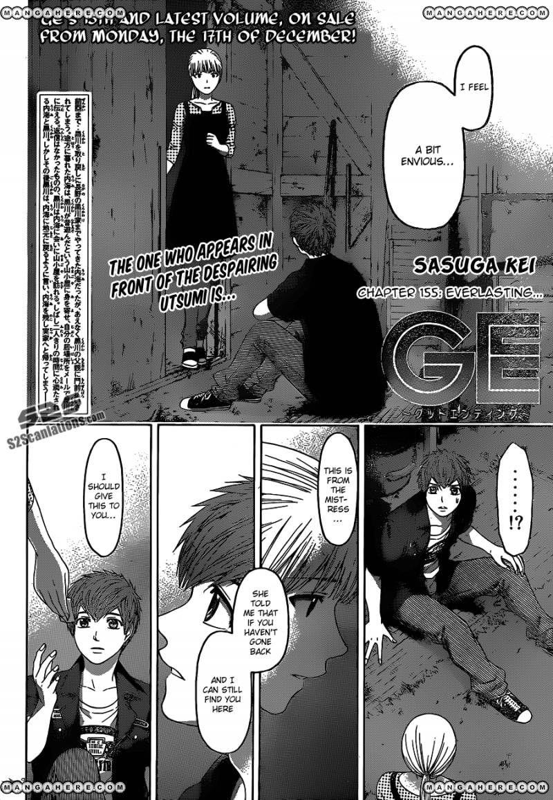 GE - Good Ending 155 Page 3
