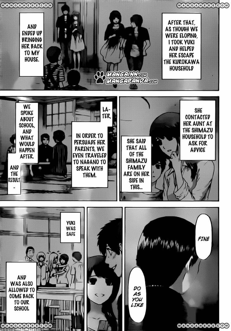 GE - Good Ending 156 Page 4