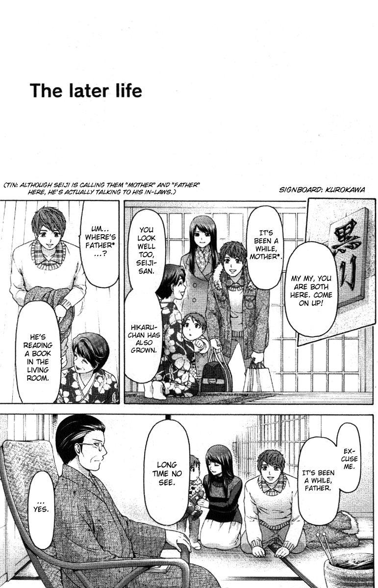 GE - Good Ending 156.5 Page 2