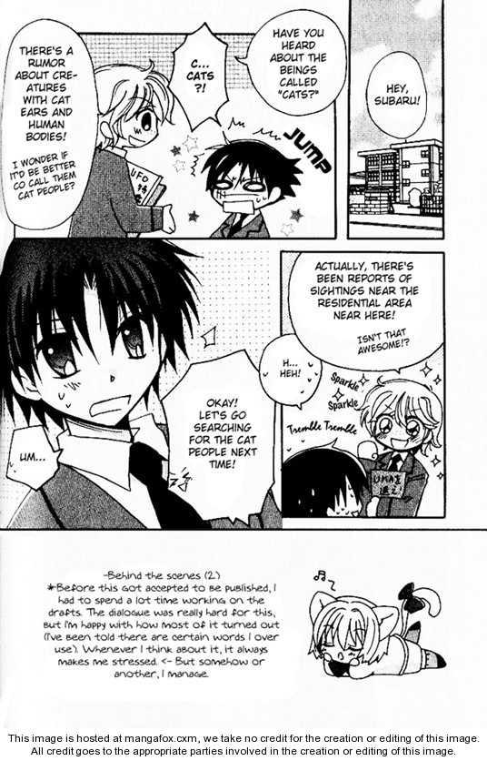 Boku x Neko? 4 Page 3
