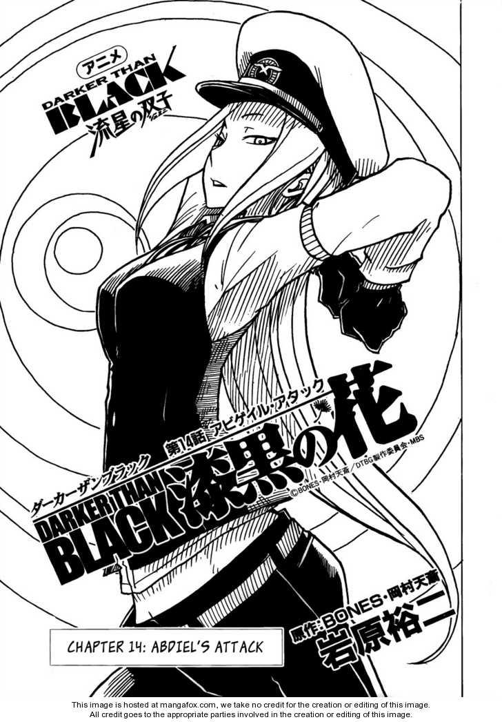 Darker Than Black: Shikkoku no Hana 14 Page 2