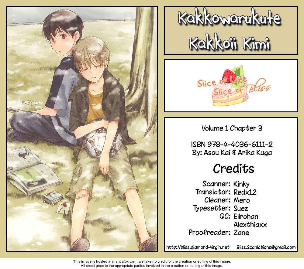 Kakko Warukute Kakkoii Kimi 3 Page 1