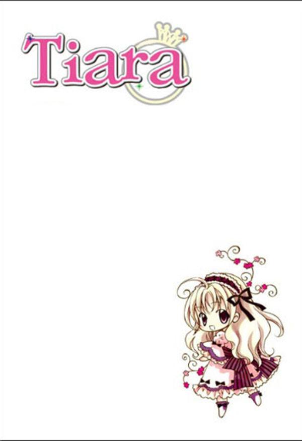 Tiara 17 Page 3