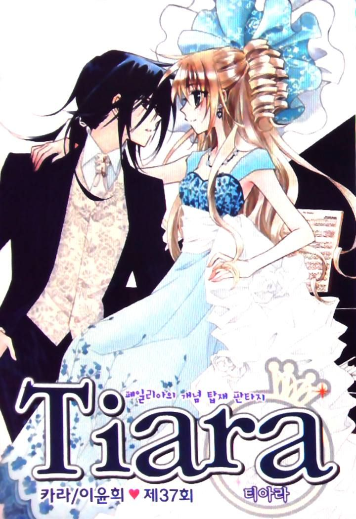 Tiara 37 Page 1