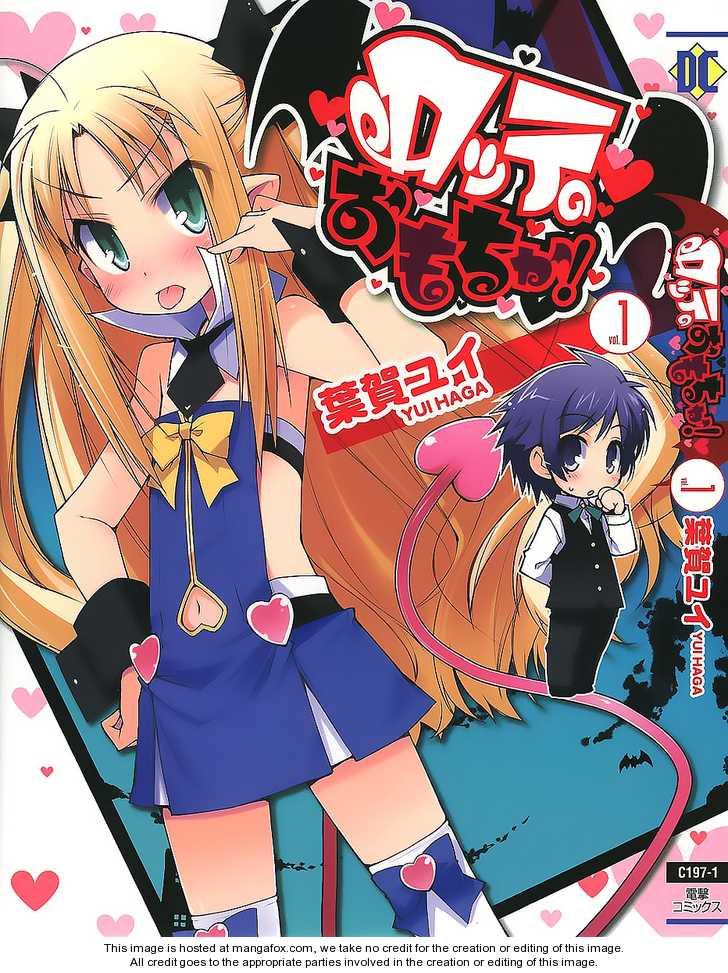 Lotte no Omocha! 1 Page 1