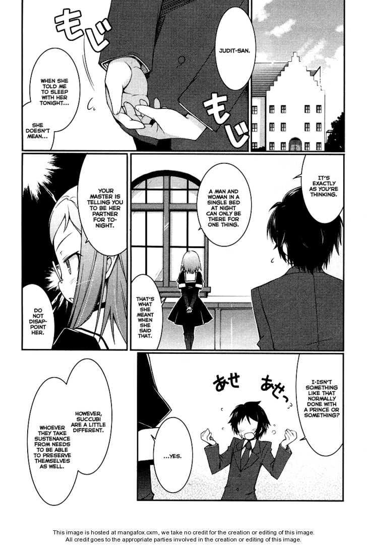 Lotte no Omocha! 2 Page 1
