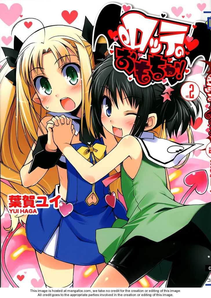 Lotte no Omocha! 8 Page 1