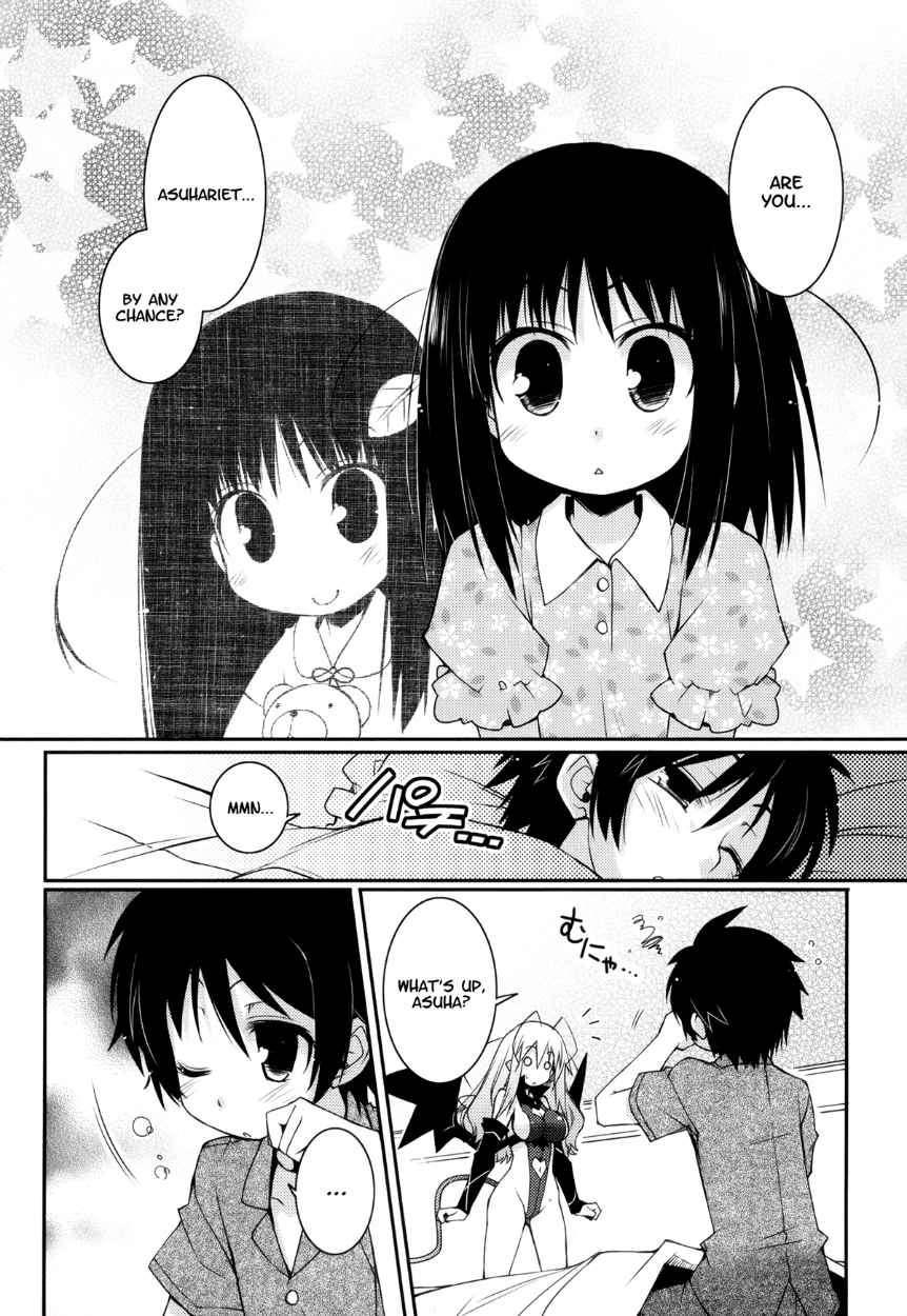 Lotte no Omocha! 11 Page 2