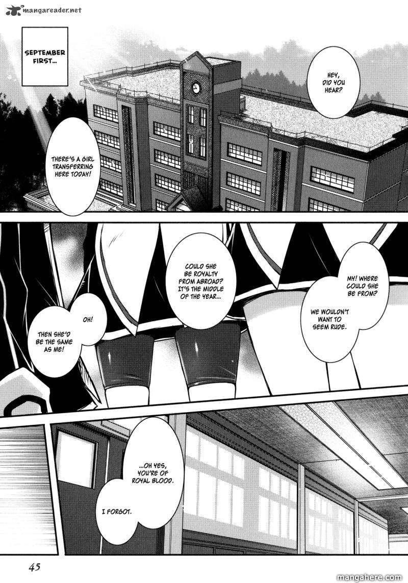 Lotte no Omocha! 17 Page 1
