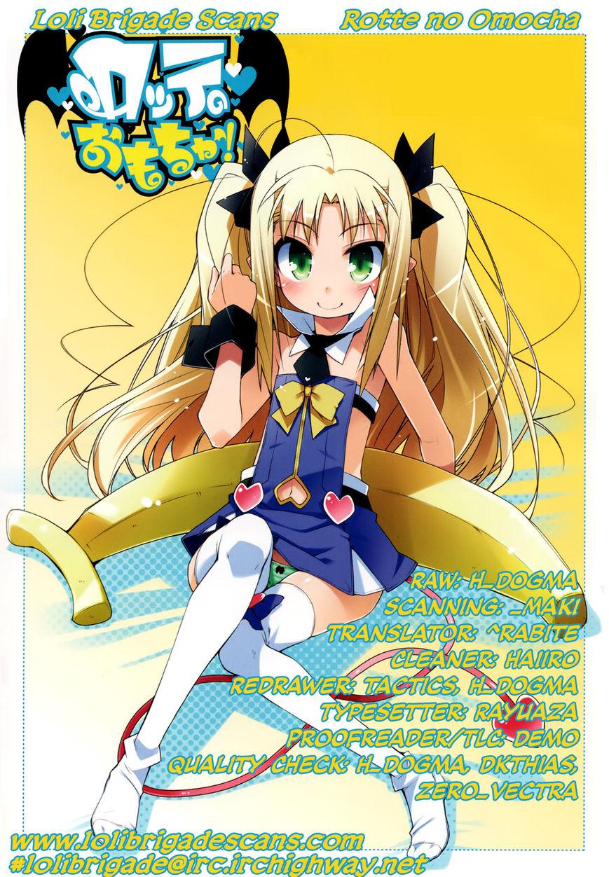 Lotte no Omocha! 33 Page 1