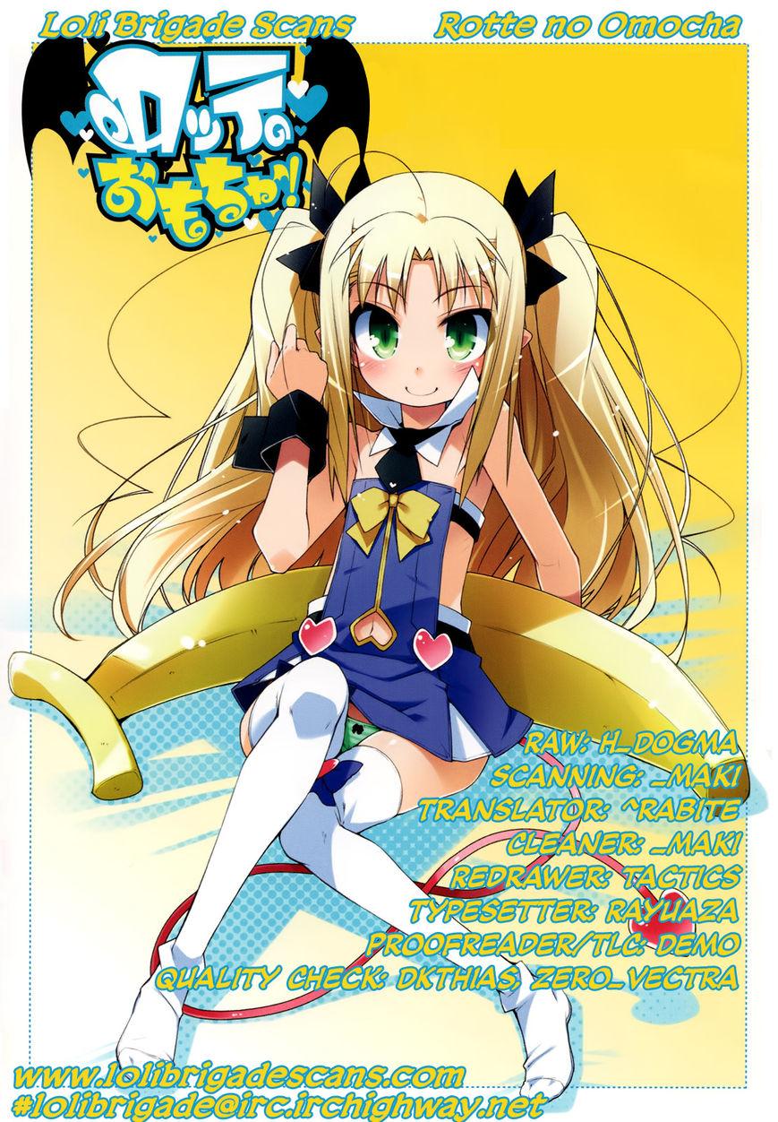Lotte no Omocha! 40 Page 1