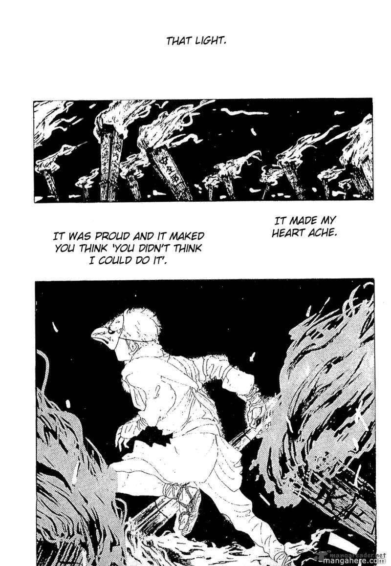 Oboreru Knife 12 Page 2