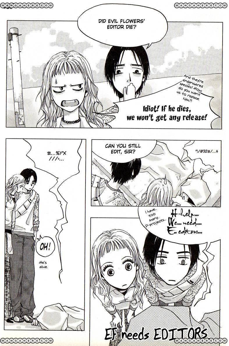 Oboreru Knife 14 Page 1