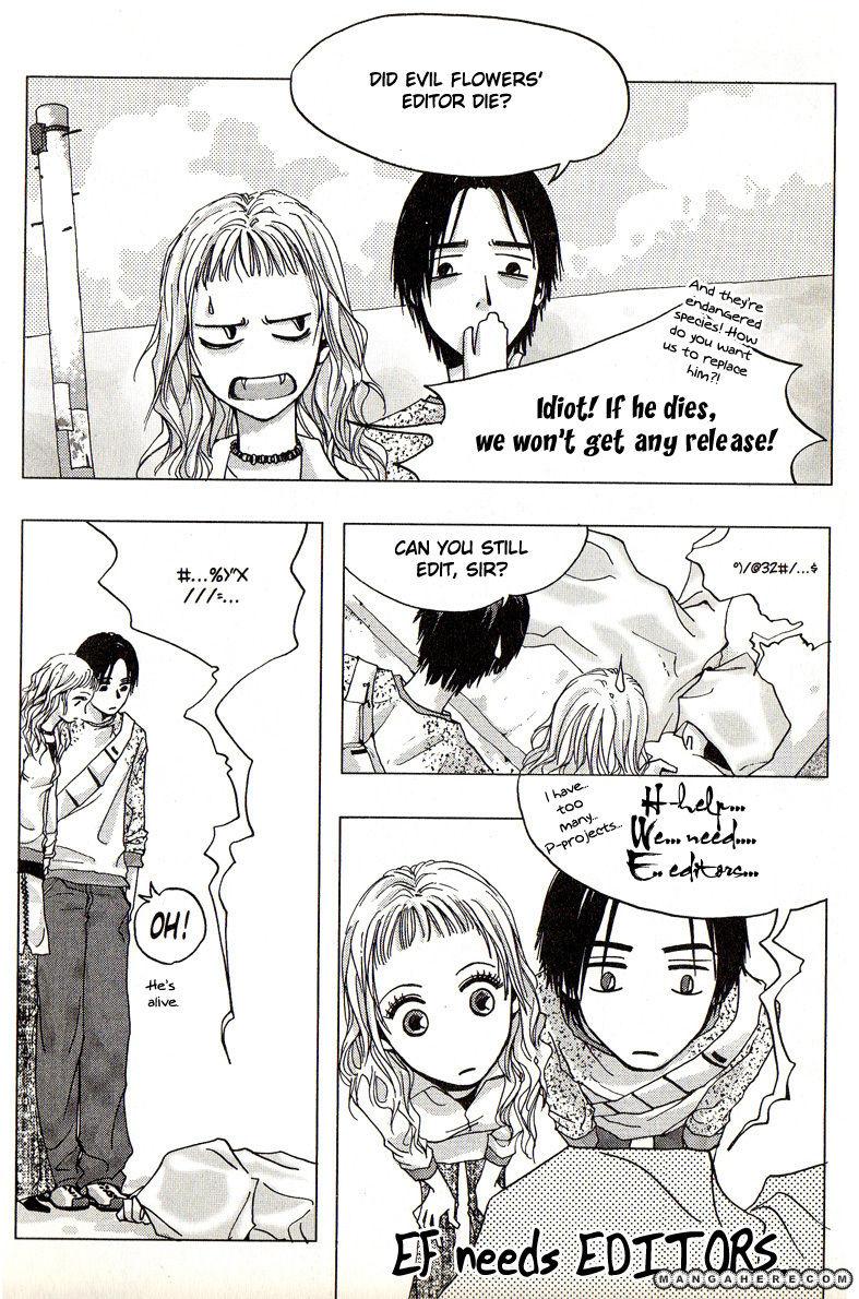 Oboreru Knife 15 Page 1