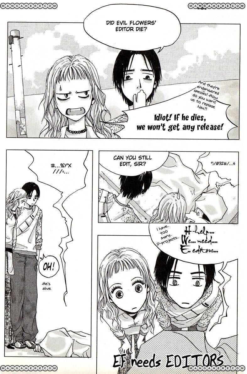 Oboreru Knife 16 Page 1