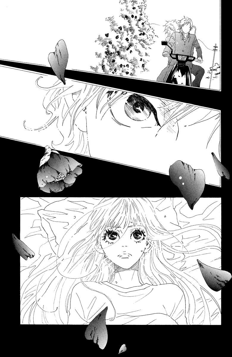 Oboreru Knife 23 Page 4