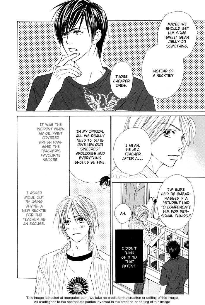 Boku no Koi no Hanashi Himegoto 2 Page 3