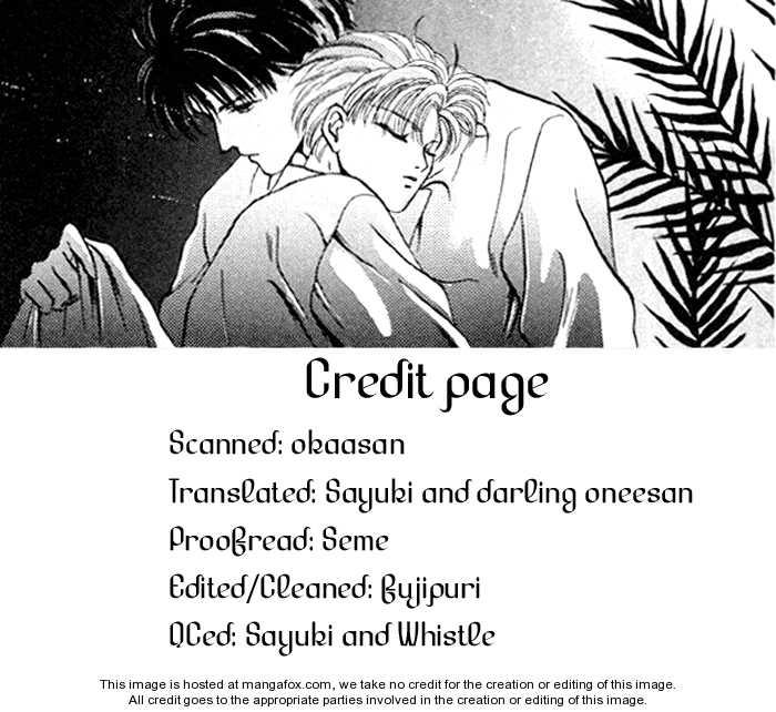 Kimi wa Boku wo Suki ni Naru 0 Page 3