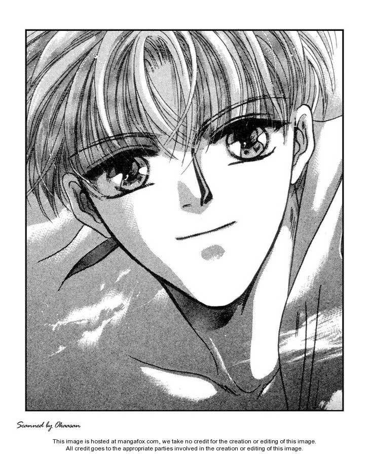 Kimi wa Boku wo Suki ni Naru 3 Page 1