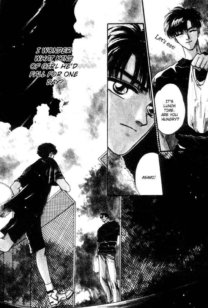 Kimi wa Boku wo Suki ni Naru 3 Page 3