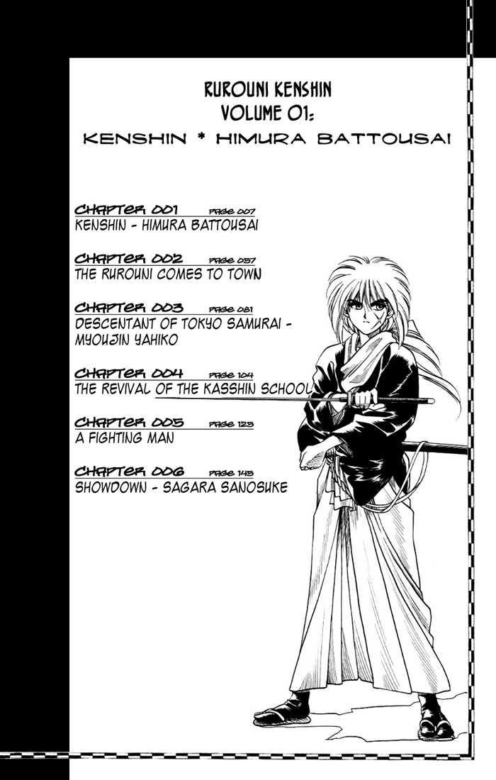 Rurouni Kenshin 1 Page 2