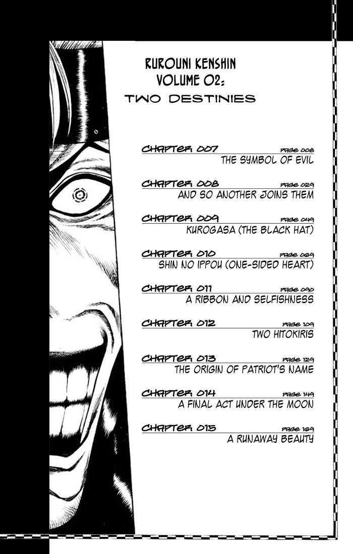 Rurouni Kenshin 7 Page 2