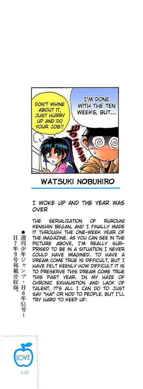 Rurouni Kenshin 31 Page 2