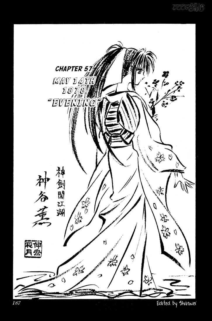 Rurouni Kenshin 57 Page 1