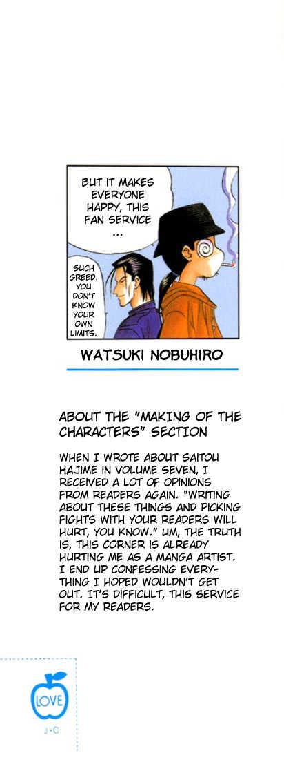 Rurouni Kenshin 67 Page 2