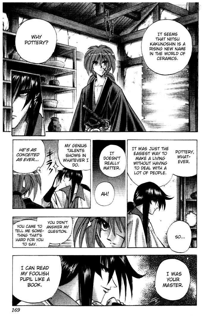 Rurouni Kenshin 84 Page 2