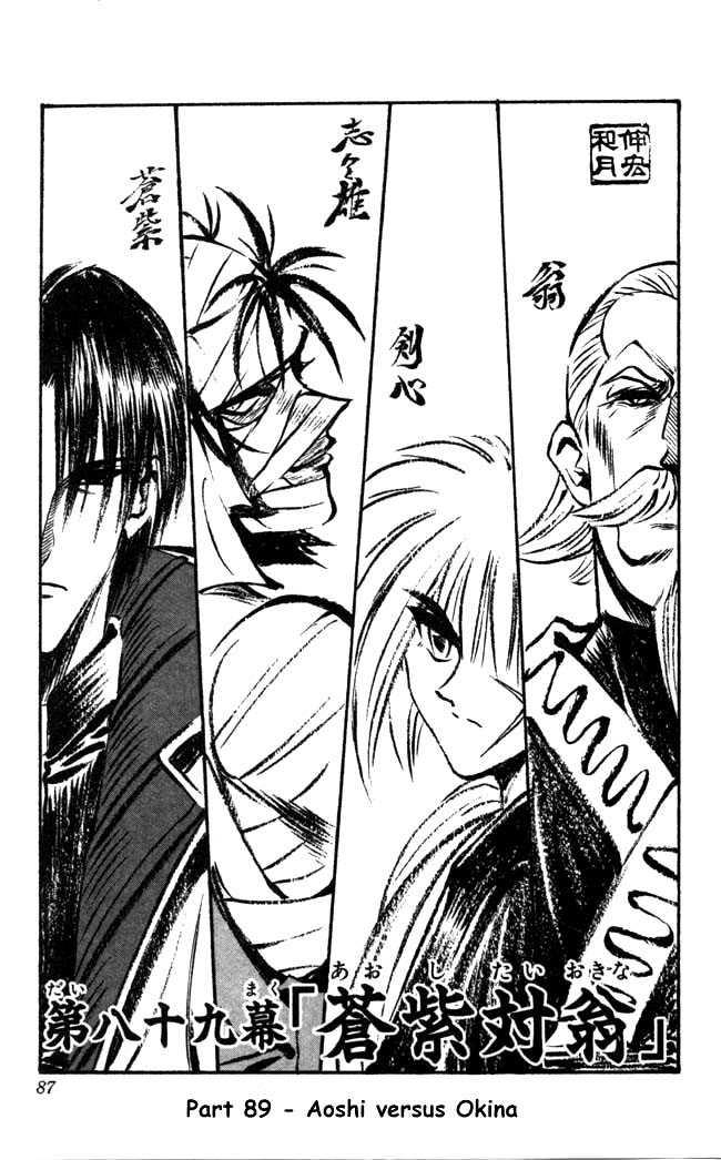 Rurouni Kenshin 89 Page 1