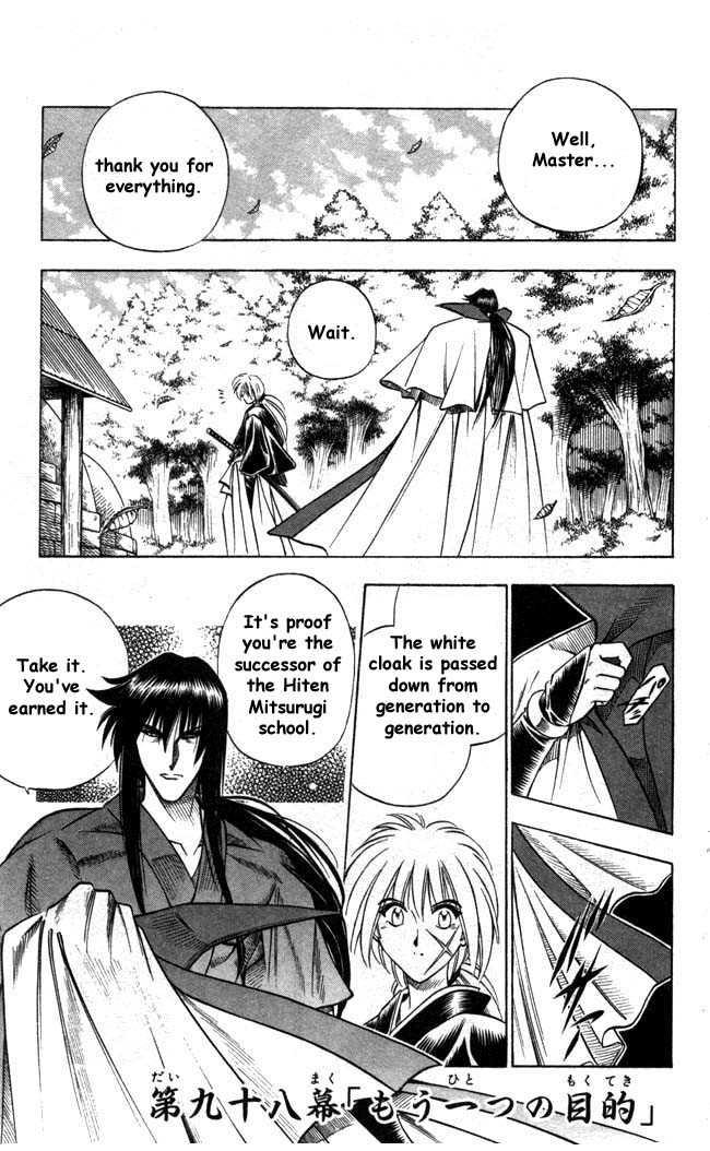 Rurouni Kenshin 98 Page 1