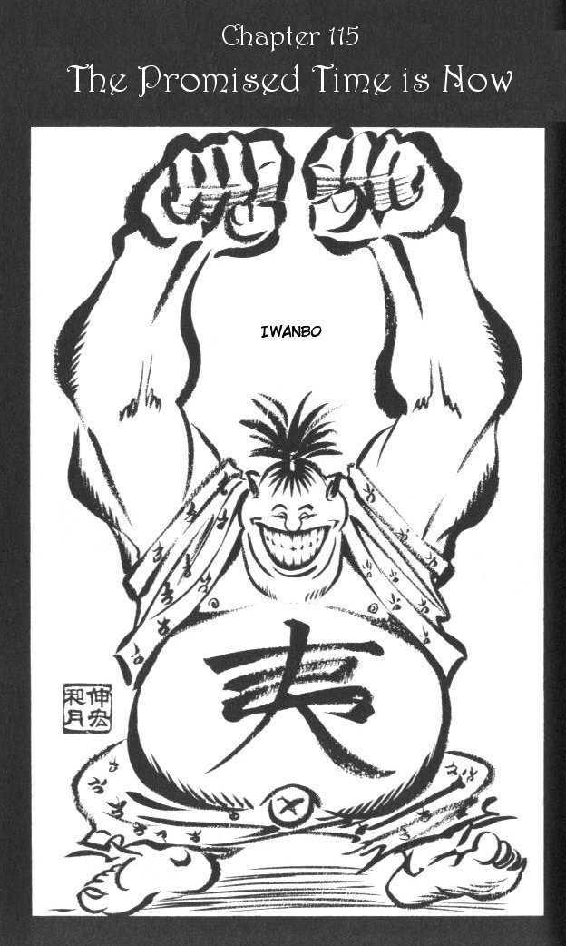 Rurouni Kenshin 115 Page 1