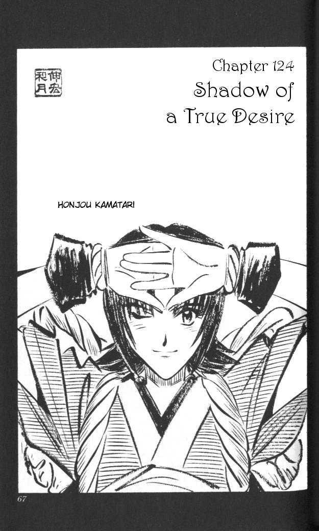Rurouni Kenshin 124 Page 1