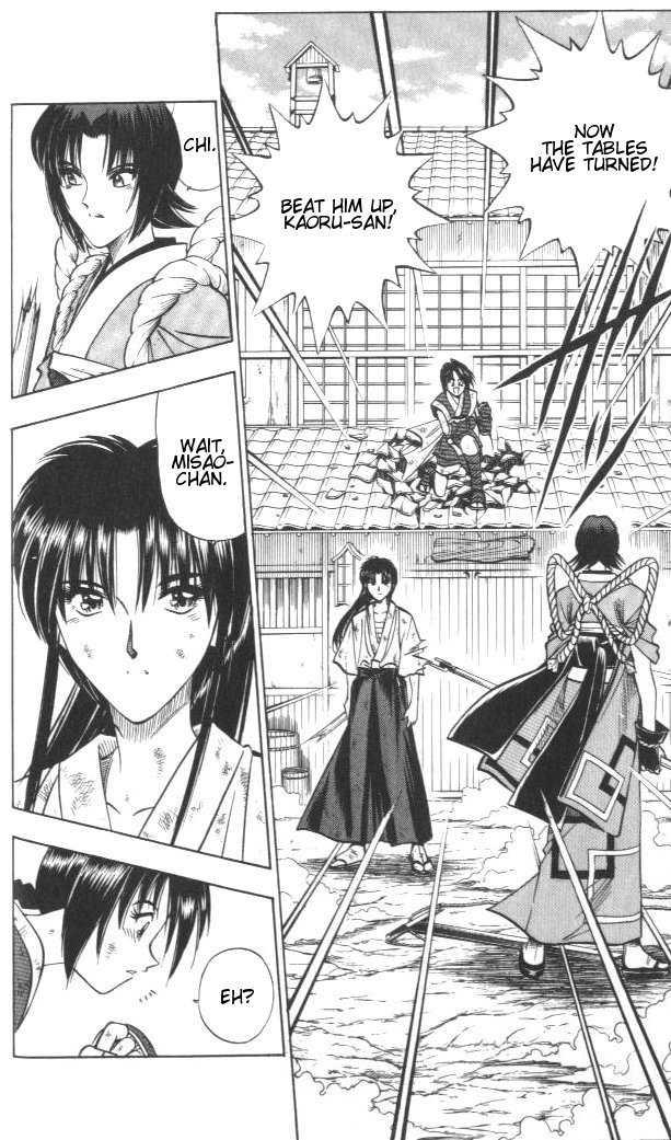 Rurouni Kenshin 124 Page 2