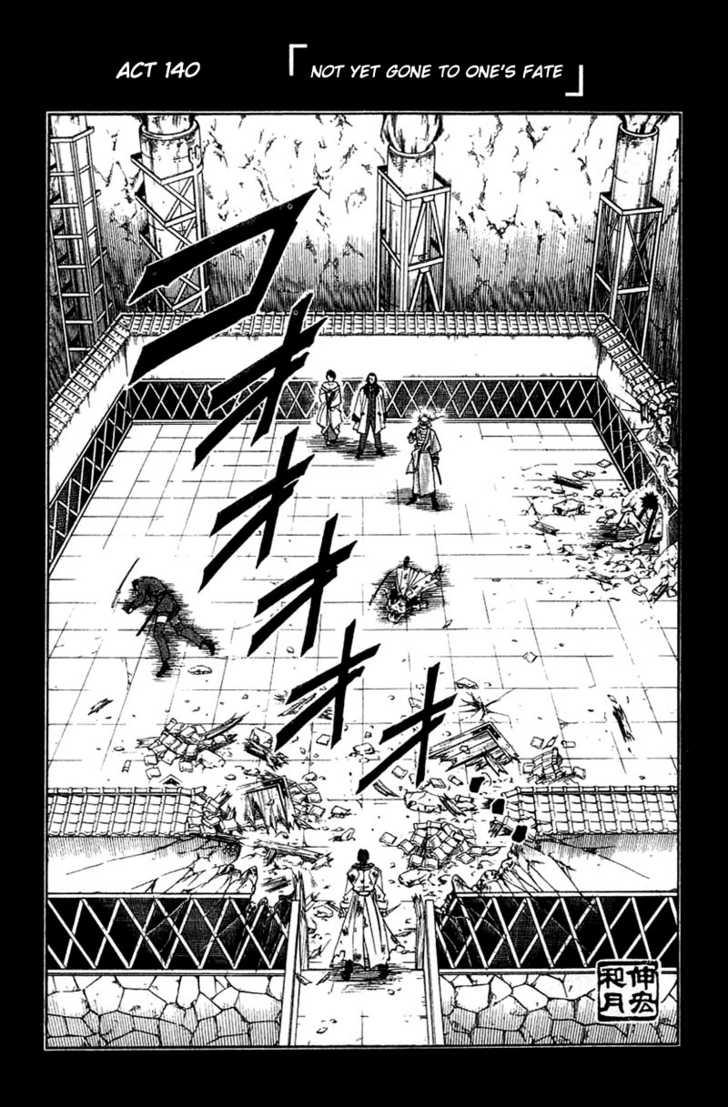 Rurouni Kenshin 140 Page 1