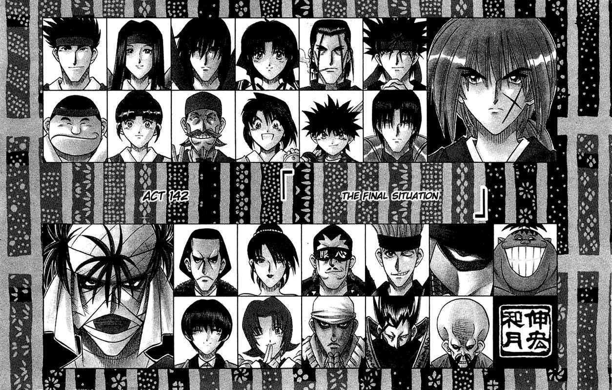 Rurouni Kenshin 142 Page 2