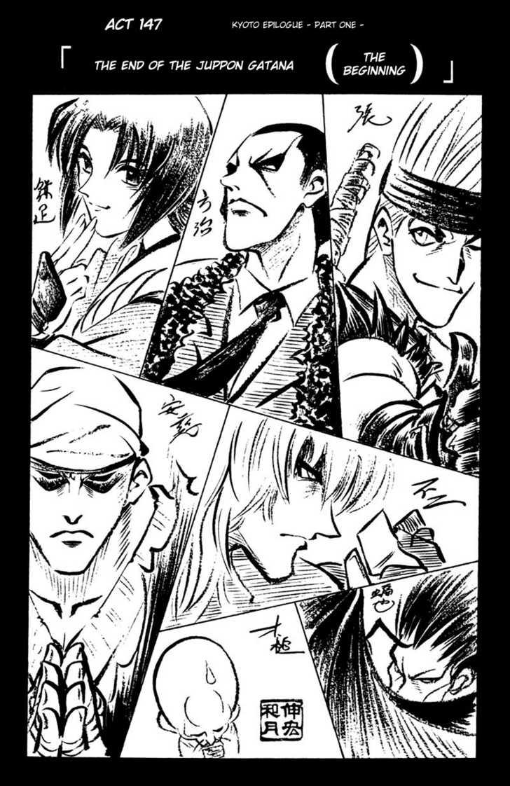Rurouni Kenshin 147 Page 1