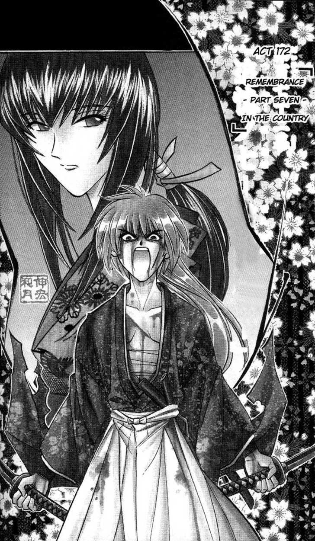 Rurouni Kenshin 172 Page 1