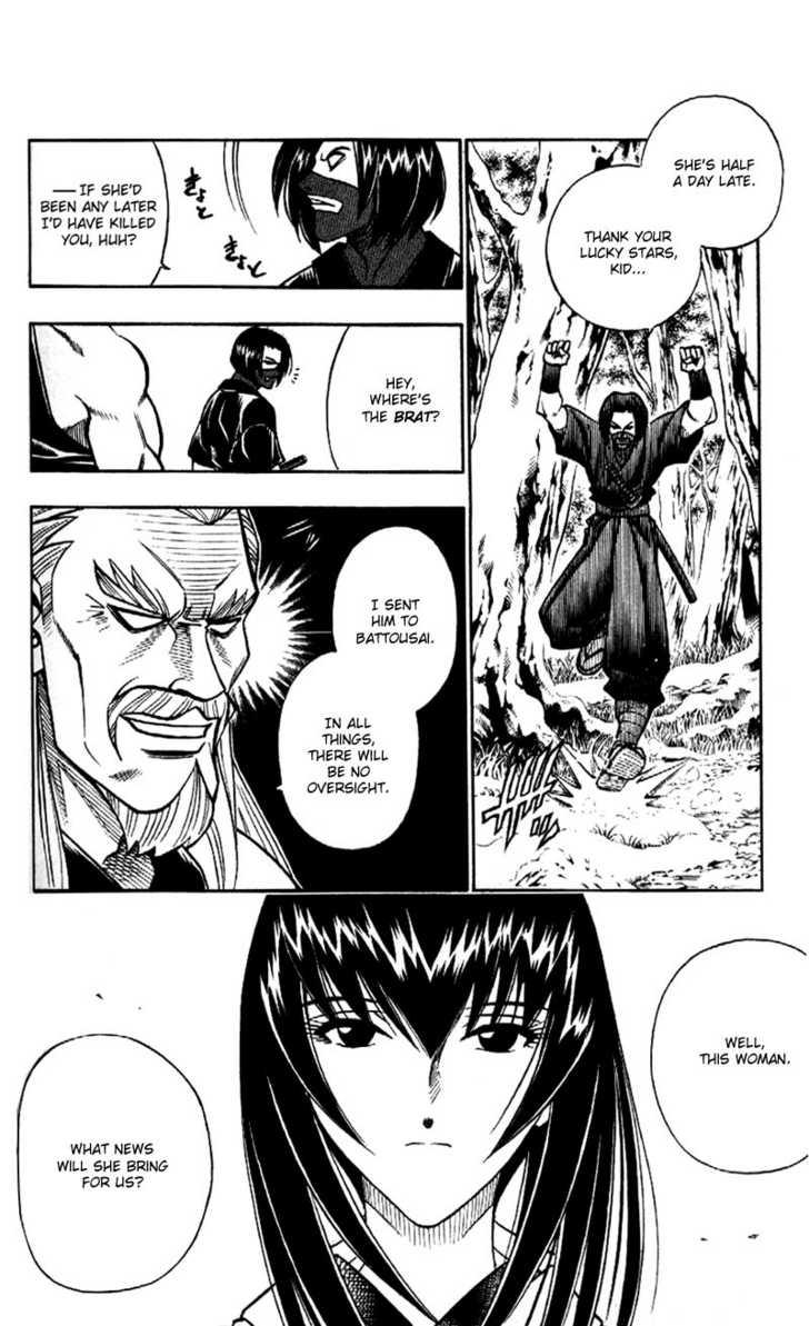 Rurouni Kenshin 175 Page 2