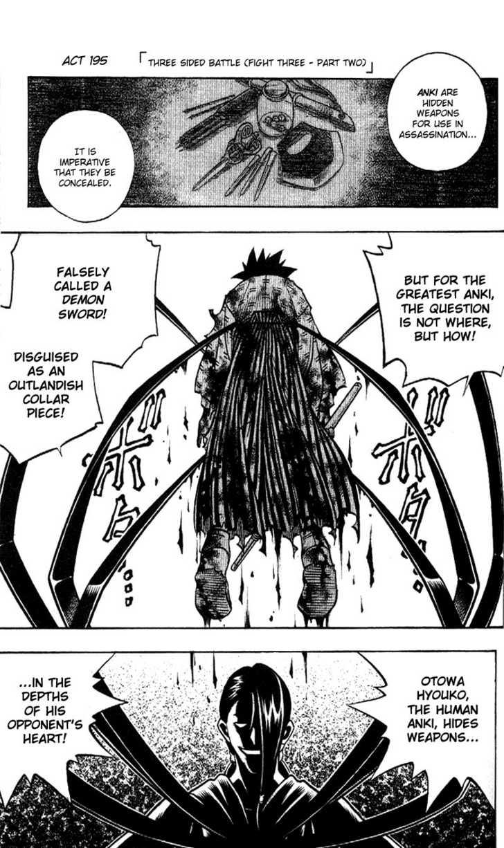 Rurouni Kenshin 195 Page 1