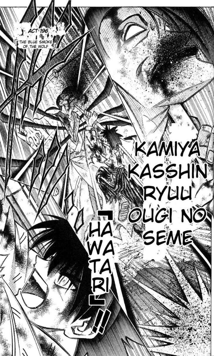 Rurouni Kenshin 196 Page 1