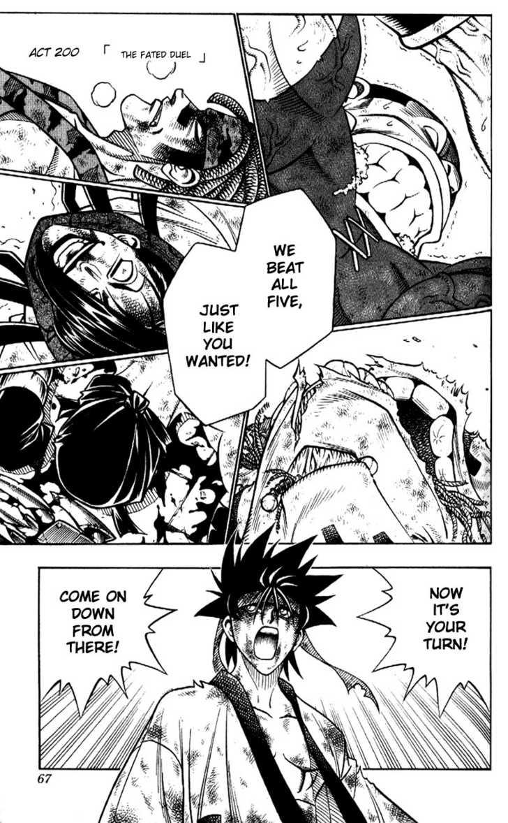 Rurouni Kenshin 200 Page 1