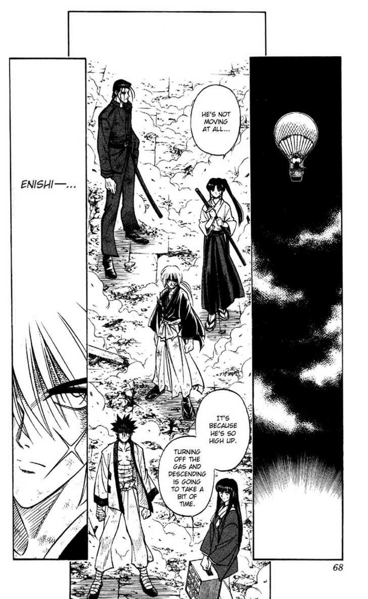 Rurouni Kenshin 200 Page 2