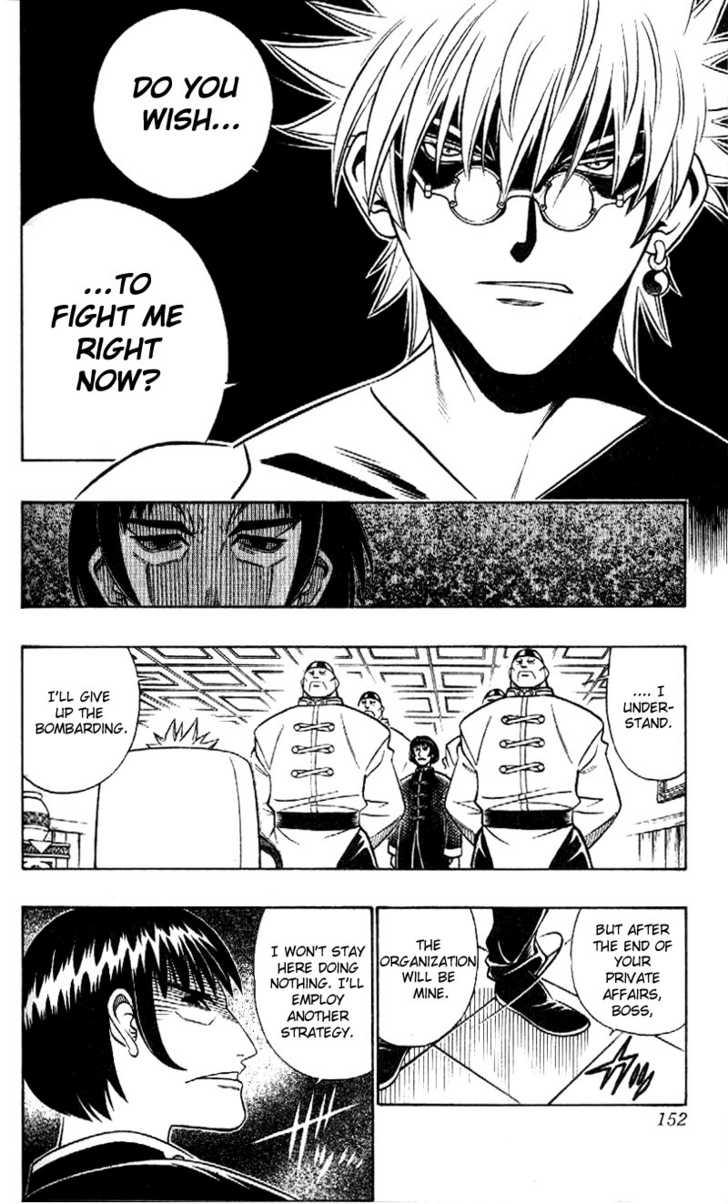 Rurouni Kenshin 236 Page 2