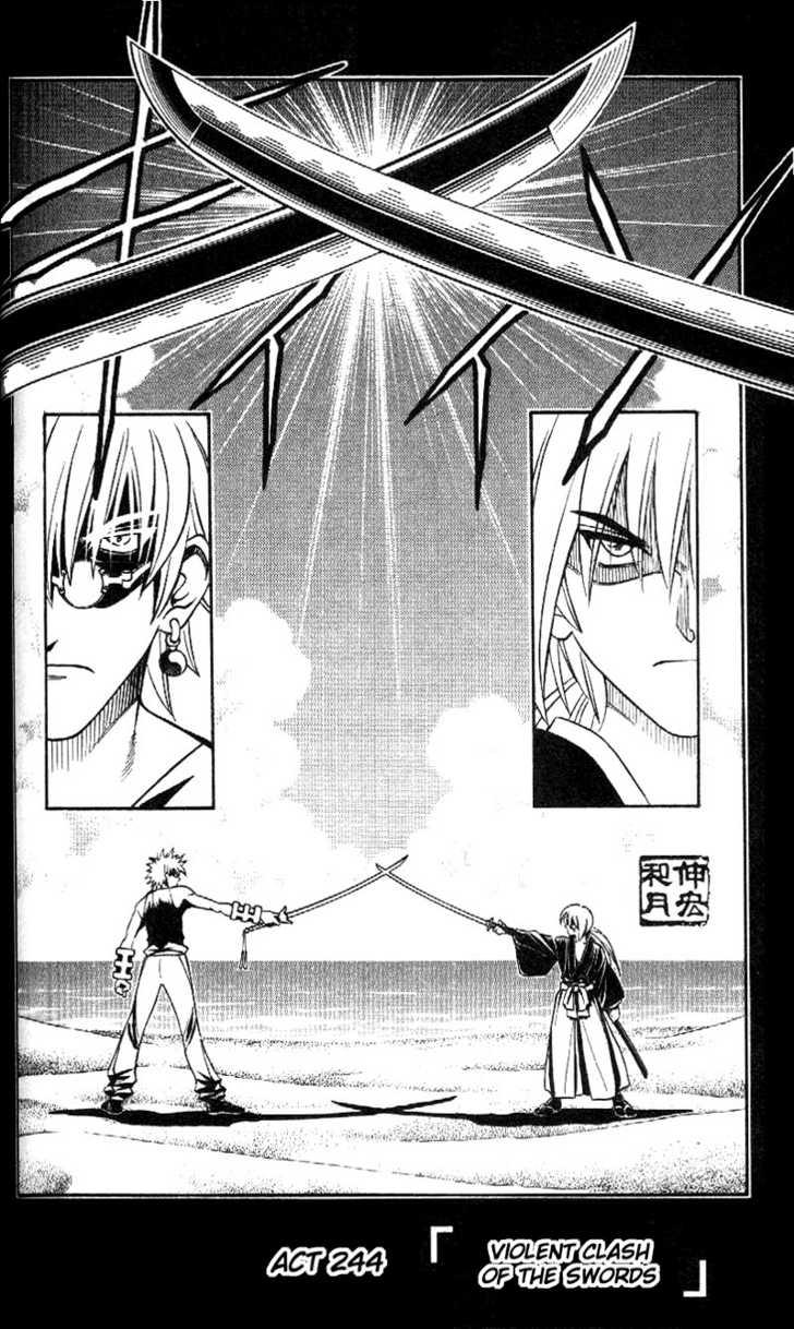 Rurouni Kenshin 244 Page 2