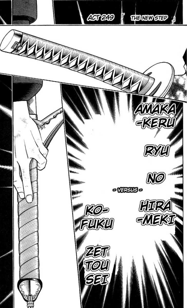 Rurouni Kenshin 249 Page 1